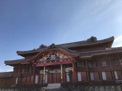 3世代家族旅行in沖縄本島&八重山 1日目
