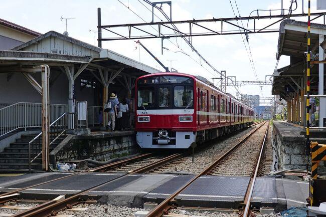 けんいちの1人旅です。<br /><br /><br />鶴見でマイカーの整備をしてもらっている待ち時間で、京急大師線沿線をお散歩することにしました。<br /><br />京急川崎駅と小島新田駅を結ぶ4.5km・7駅の短い路線です。
