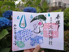 '20 埼玉御朱印&かき氷さんぽ1 鴻巣駅(大野神社~次念序のつけ麺)