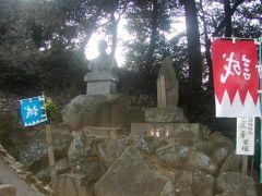 東海道を簸たすら歩いてみました  吉田・御油・赤坂