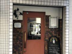 新橋発のカレーライス店「ザ・カリ」~平日のランチタイムのみ営業している新橋を代表するカレーの名店~