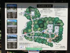 初夏の桃山城界隈を!