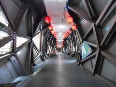 台灣ローカル鐵道 台鐵平溪線めぐり旅 猴硐編