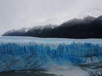 地球の裏側、パタゴニア 14日間  3/3  ペリト・モレノ氷河ほか