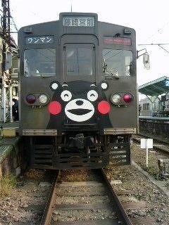 熊~猫 鉄道旅  <復興熊本南部>
