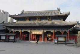 2019秋、中国旅行記25(8/34):11月18日(6):西安(7):興慶宮、大興善寺、狛犬、天王殿、四天王像、大雄宝殿
