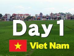 Bon Voyage! ベトナム弾丸ツアー4日間の旅 2018夏 ~1日目~「事故った!」