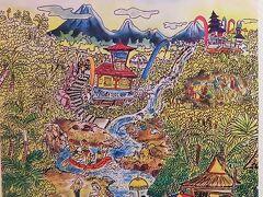 バリ島/1994-2 アユン川下り=ラフティング体験 ☆ウブド周辺=サイクリング・ツアーも