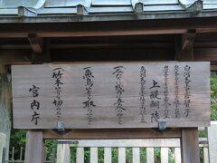 2020.6.24 水 京都/伏見醍醐 天皇陵