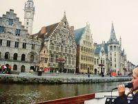 備忘録 ⑤私がベルギーのブリュッセルに単身赴任中に、クアラルンプールに赴任中の家内が訪ねて来てくれました。その2ゲントの巻