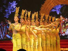 2019秋、中国旅行記25(12/34):11月18日(10):西安(10):唐歌舞ショー、舞踊・千手観音、フィナーレ