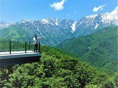 初夏の北アルプス山麓めぐり(2)白馬岩岳 雲上のテラス