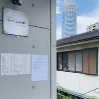2020年6月 サイクリング日記★新横浜とアド街にランキングのパン屋さん『シャンドブレ』★