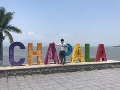 #13 【アジア&アメリカ大陸周遊20日間】グアダラハラとチャパラ湖