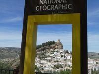 母娘ポルトガル・スペイン二人旅 ⑤ 絶景のモンテフリオ