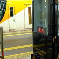 近鉄の株主優待で奈良旅行