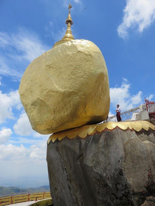 ヤンゴンから日帰りでゴールデンロックにやってきました。見てくださいこのチャイティーヨー・パゴダのバランス!まさに奇跡ですね!