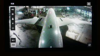 JAL国内三角飛び搭乗記2020/02 (HND-CTS-FUK-HND Y/J/F) 2月全14フライト終了。その最終A350Fクラス。