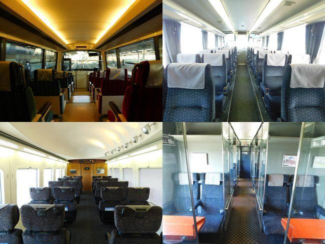 """懐古旅行記は終わりです。様子見ながら徐々に""""新しい旅行様式""""を模索して行こうと思います。最後の最後でインチキ旅行記です。<br /><br />JRがおすすめする観光列車や景色のいい路線、味のあるローカル線については諸先輩方の旅行記に詳しく書かれておりますので私の出る幕はありません。そんな列車はぶっちゃけ""""3密""""です。今回私が紹介するのは、他の列車よりもグレードが高かったり、わけありだったりする列車の紹介になります。「時刻表」や「編成両数表」を見れば載っていることなので、私がわざわざ書く必要は全くないのですが…<br /><br />コンセプトは明日からでも乗れる。県外移動が可能になりましたが、決して浮かれることのないように予定を組みましょう。来週から混むと思われるので…<br /><br />表紙は全て「普通乗車券(18きっぷ)のみで乗れる車両」になります。"""