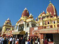 南&西インドの旅⑦ 2度目のデリーでも楽しめる?市内観光 → アウランガーバードへ