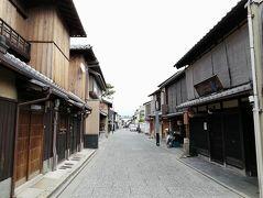 新型コロナウイルスによる自粛期間の外出シリーズ2  「自宅から3㎞地点にある上京区のゲストハウスで巣籠りしながら京都散歩。」  ~京都~