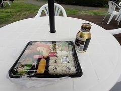 愛媛(伊予)一国ドライブ巡礼(3)三間米のお弁当。
