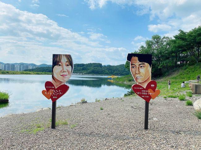 韓国旅行はソウルだけじゃない!!まだあまり知られていない地方旅行のおススメ情報を発信します♪<br />