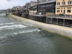 京都ひとり旅 一人飲みの京都