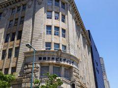 神戸☆旧居留地レトロビル探訪