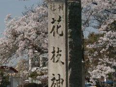 東海道を簸たすら歩いてみました  土山・石部・守口・草津