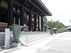 日蓮宗の聖地