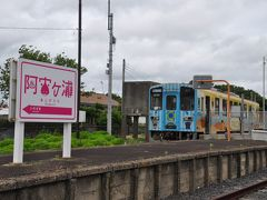 2020年7月関東鉄道旅行2(ひたちなか海浜鉄道)