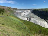 創立25周年記念旅行体験記「アイスランド旅行記」