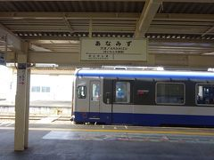 ソロリと遠出・市内電車とつながった富山港線へ【その1】 その前に、のと鉄道穴水駅を訪れる