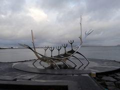 アイスランドで大自然とアートに触れる!(1)