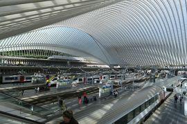 シニアチケットで節約旅行 ブリュッセル北駅からリェージュ・ギーメン駅へ