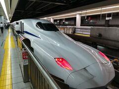 【祝 2020.07.01運行開始】名古屋から東京まで新型新幹線N700Sに乗る旅