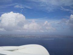 都道府県をまたぐ移動解禁初日、沖縄の旅