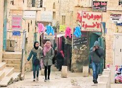 17. パレスチナのベツレヘムを巡る: サウジ、クルディスタン、イスラエル、ヨルダンの旅