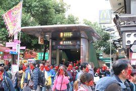 香港 ジャンキー スポット巡り③ シャムスイポー(西九龍中心と裏路地)