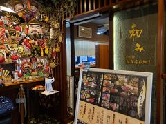 大阪いらっしゃいキャンペーンのホテルに泊まってきた!温泉に浸かってご飯だけ食べた ご近所旅行&大人気海鮮食堂
