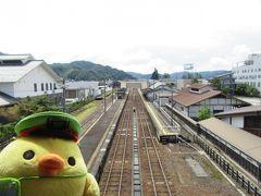 「君の名は」の聖地・岐阜県古川 と 飛騨高山・長野県上高地 を たびするトリ