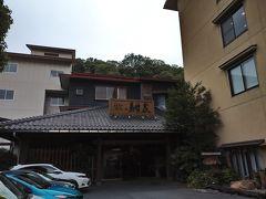 玉造温泉縁結びの宿紺屋に泊まりました。