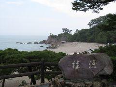 日本航空どこかにマイルで行く!坂本龍馬ゆかりの地と高知のうまいもん満喫日帰り旅!