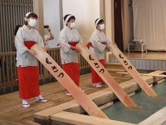 セディナカードのウキウキトラベル賞が当たり久しぶりに旅に出る。湯もみガールもマスクをしていた草津温泉に行ってきましたぁ~!