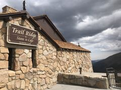 コロラド州 ロッキー マウンテン国立公園 - アルパイン ビジター センター