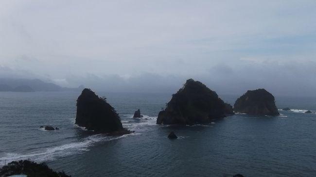 西伊豆・堂ヶ島に家族旅行