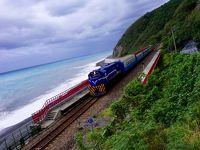 台湾13回目 ついに台東へ③ 待望の台湾一美しい駅-多良駅へ