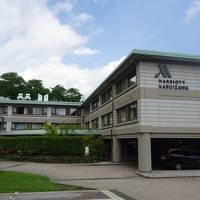 2020.6 軽井沢マリオットで温泉 スーパー「ツルヤ」にはまりました!