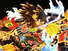 【リメイク2020】盛夏2015東北三大祭りをイク!①ねぶた祭りでラッセラー、ラッセラー!